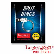 Кольца LUCKY JOHN заводные LJ Pro Series SPLIT RINGS 04.7мм 04.3кг 10 шт